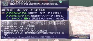 4000pt.jpg