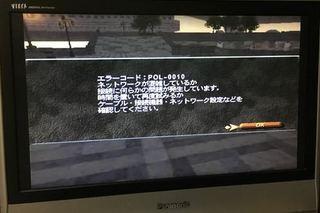 PS2last.jpg