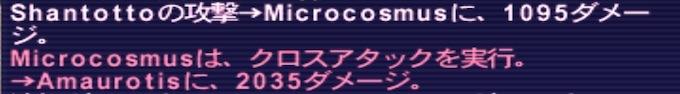 crossattack.jpg