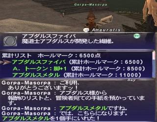 kotori6500.jpg