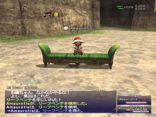 kotoribench.jpg