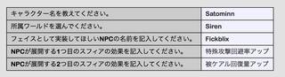npc15year.jpg