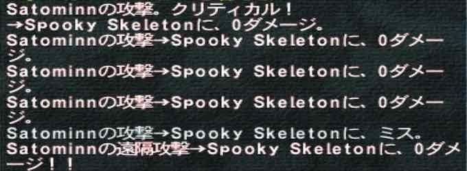 spooky0.jpeg